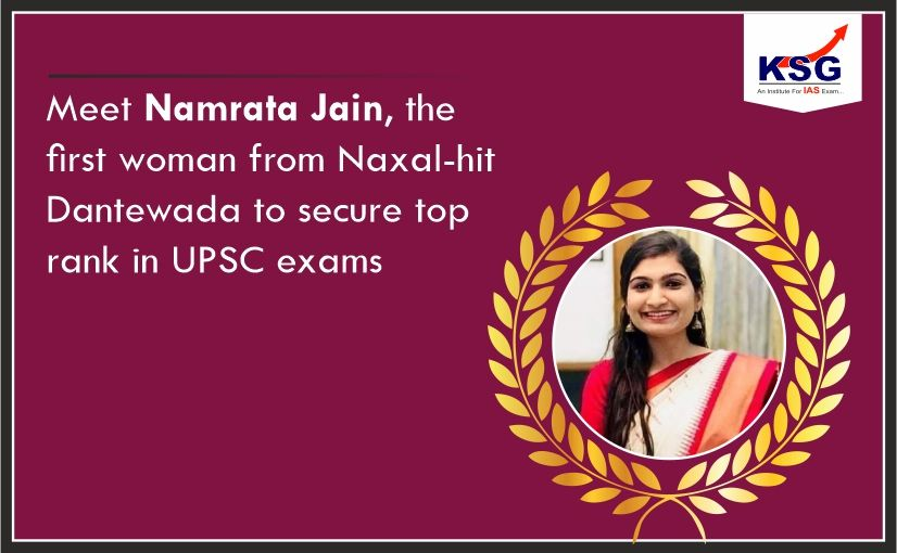 UPSC Exam Result: Meet Namrata Jain and find Her Crucial Mantras For Success
